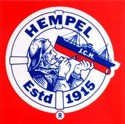 hempel-грунт эпоксидный